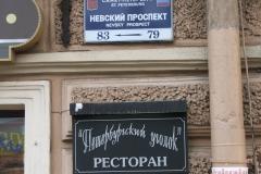 ulice_danka.pl